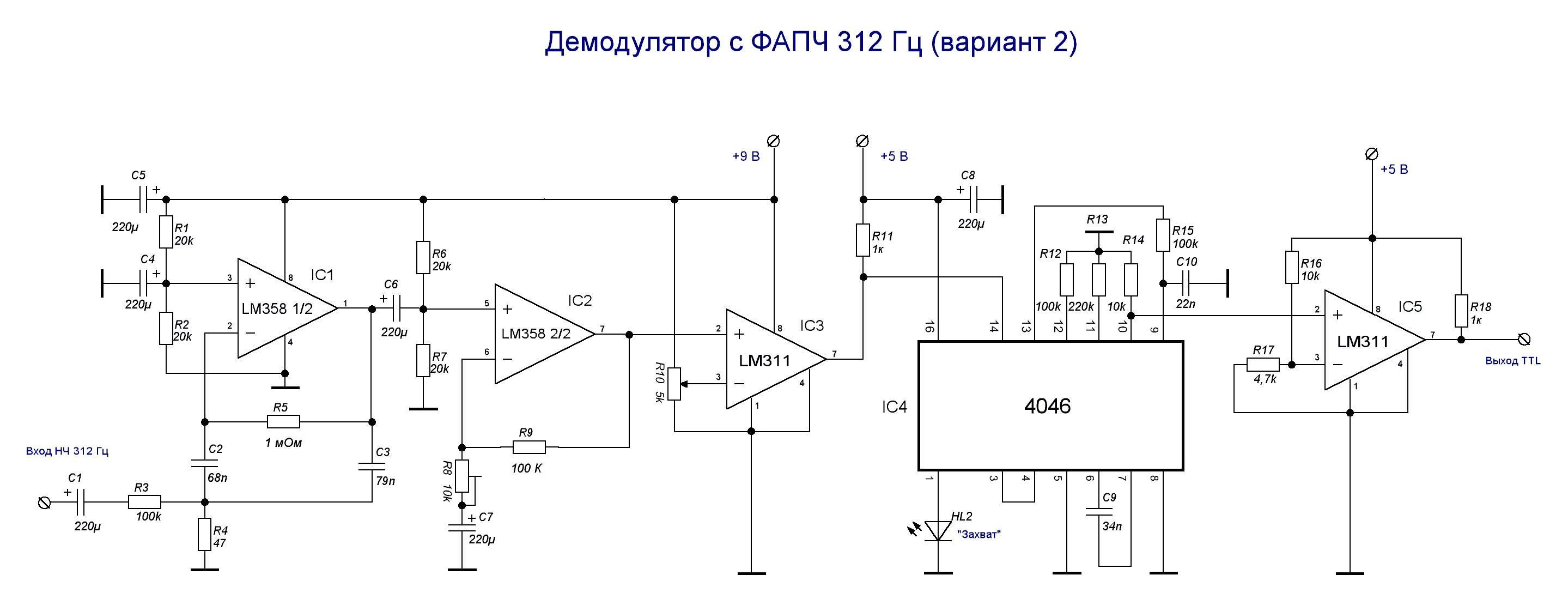 схема радио на к174ха10