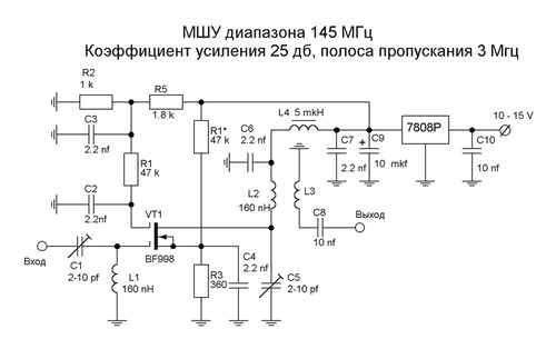 В условиях малого уровня индустриальных помех радиоприемную аппаратуру желательно антенным усилителем...